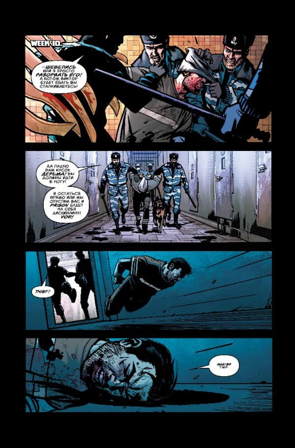 THIEF OF THIEVES #38 preview page 3