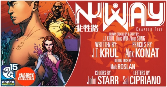 Nu Way #5 preview feature