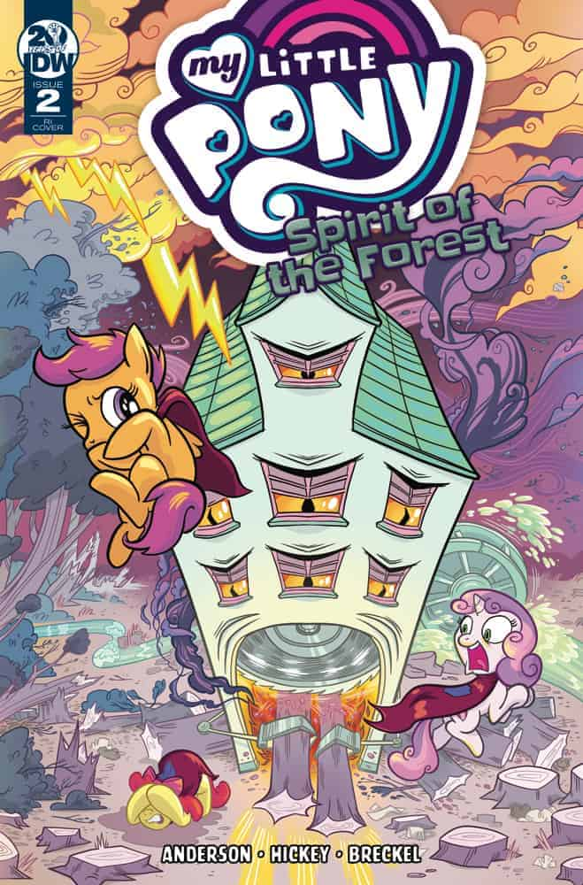 My Little Pony Spirit of the Forest #2 Retailer Incentive Variant