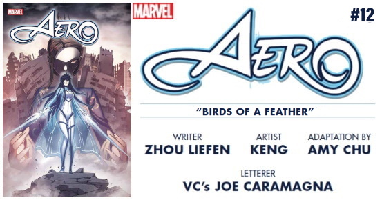 AERO #12 preview feature